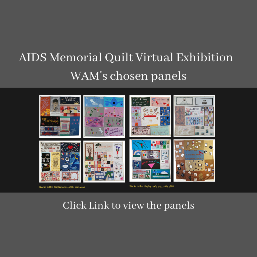 AIDS Memorial Quilt Virtual Exhibition