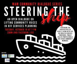 Community Dialogue Series: Steering the Ship